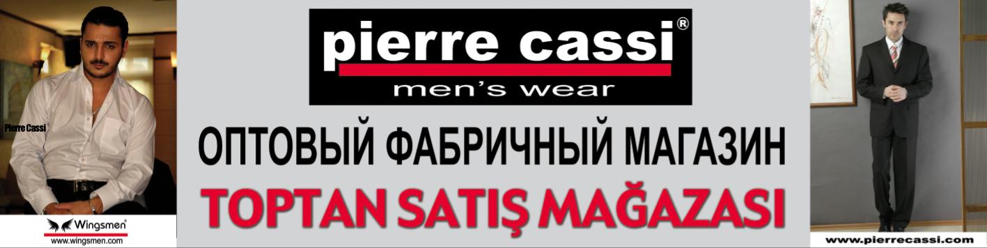 rusya-resim-vinil-2011-artvin-erkekgiyim-giyim