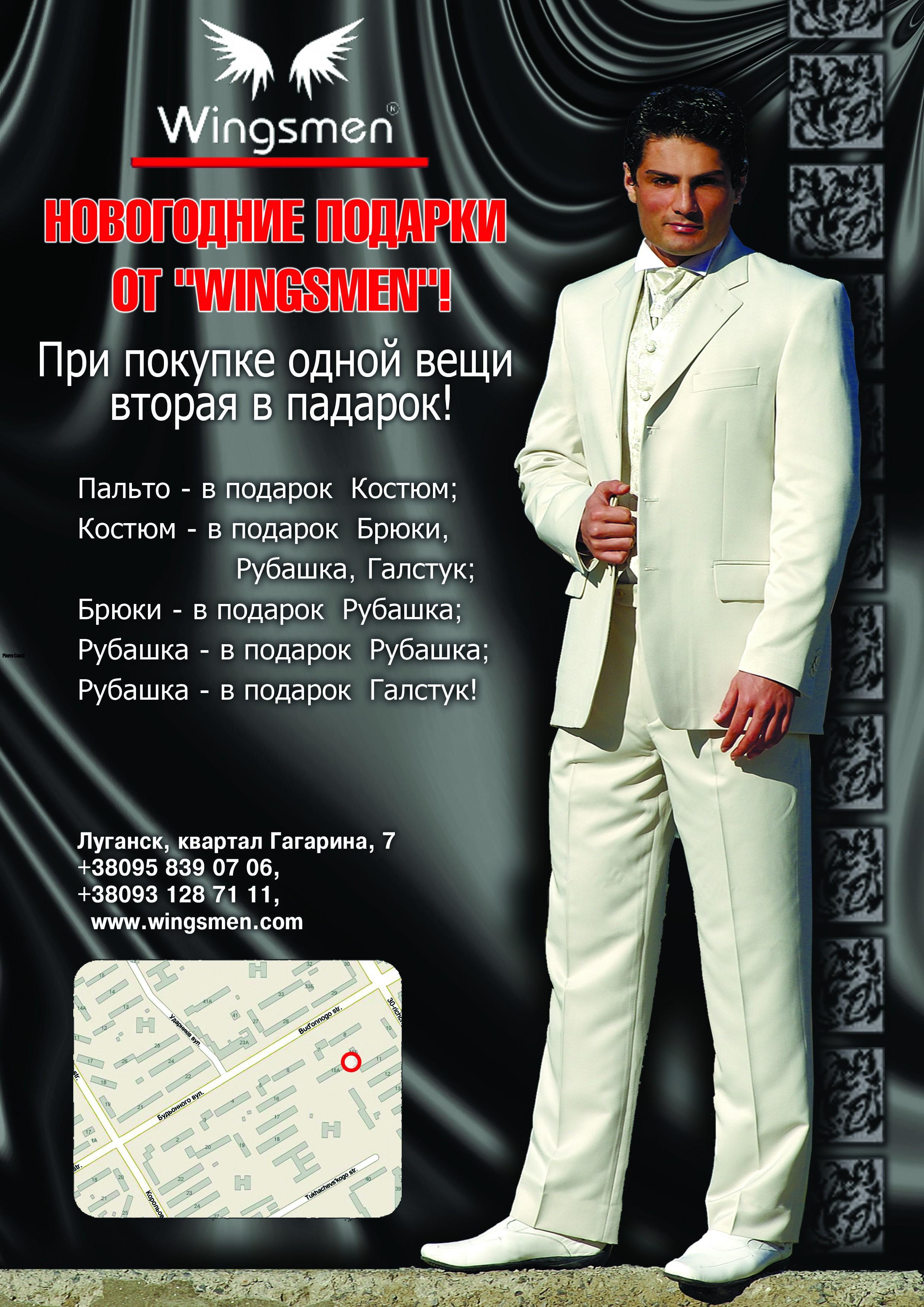 wingsmen-rusya-dergi
