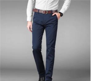 Koyu Lacivert Pantolon