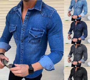 Erkekte Giyilecek Gömlek Firması Pierrecassi